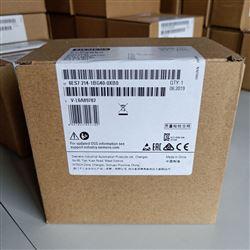 6ES7215-1BG40-0XB0新余西门子S7-1200PLC模块代理商