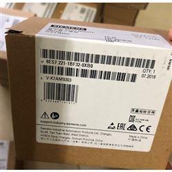 6ES7221-1BF32-0XB0鹰潭西门子S7-1200PLC模块代理商