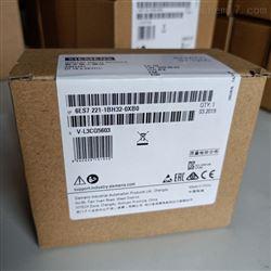6ES7221-1BH32-0XB0抚州西门子S7-1200PLC模块代理商