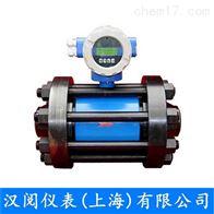 HEL-DN50高压型电磁流量计
