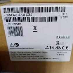 6ES7222-1BH32-0XB0宝鸡西门子S7-1200PLC模块代理商