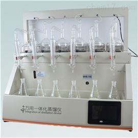 QYZL-6B乔跃氨氮蒸馏装置 水质检测用智能一体化
