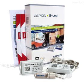 虹科ASPION G-Log微型运输冲击数据记录仪