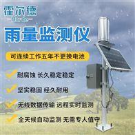HED-YLJC自动化雨量监测仪实时观测