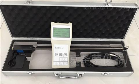 便携式流速测量仪