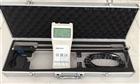 水流速度測量計