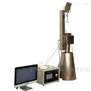 双控+自动放样制建材不燃性试验炉