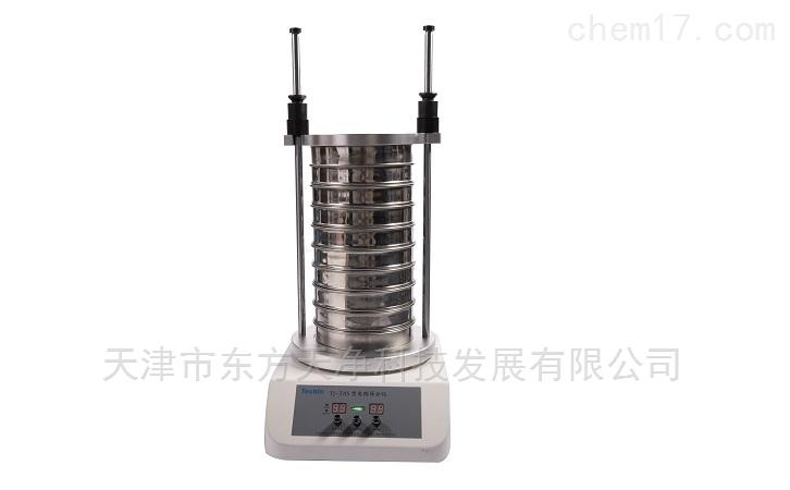 TJ-TAS電磁振動篩分儀