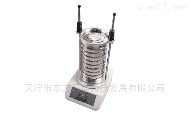 TJ-TAS电磁式振动筛分仪