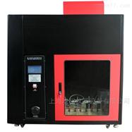 触摸屏款高压漏电起痕测试仪(五工位)