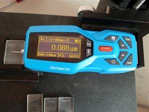 表面粗糙度检测仪—【塑壳经济型】NDT150