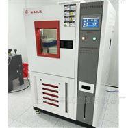XF/GDS-100高低温湿热试验箱供应商