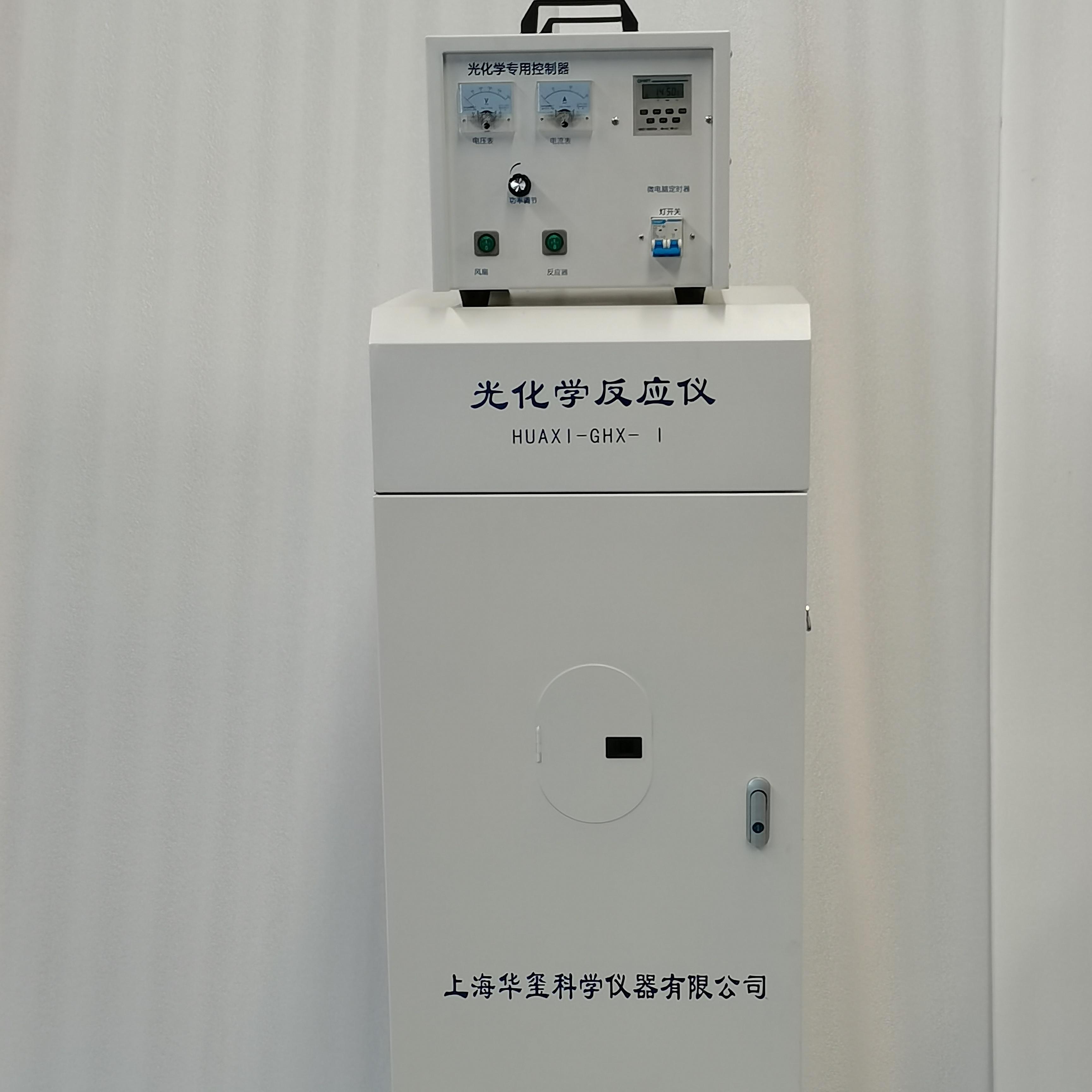 光催化反应仪