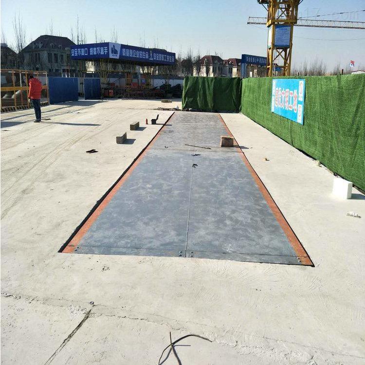 80吨3mx10米电子地磅安装维修