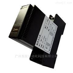 系列热电偶温度变送器(一入一出)
