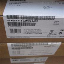 西门子6ES7414-3XM05-0AB0