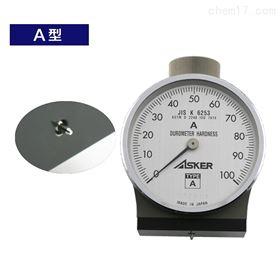 日本ASKER标准橡胶硬度计高分子硬度测试仪