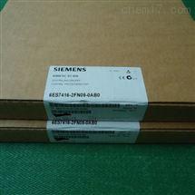 西门子6ES7416-2FN05-0AB0