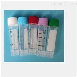 1.5ml液氮冻存管