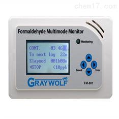 美國格雷沃夫 FM801多模式甲醛檢測儀