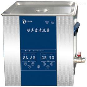 ZX-600VDE上海知信多频超声波清洗机