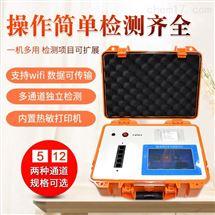 FK-GS360食品品质检测仪