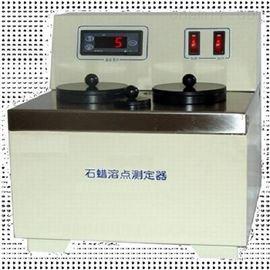 ZRX-16066自动石蜡熔点测定仪