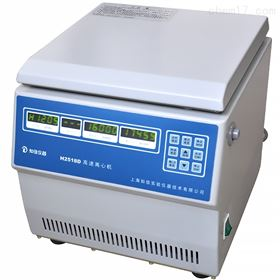 H2518D上海知信台式高速离心机