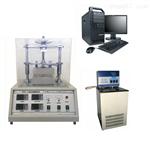DRPL-2B导热系数测试仪(防护平板热流计法)