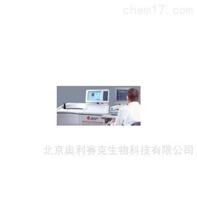 ProtemeLan™XL-A/XL-I超速分析离心机