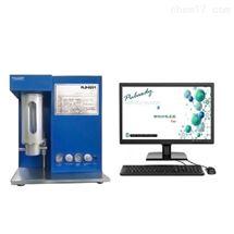 PLD-0201實驗室油液顆粒計數器