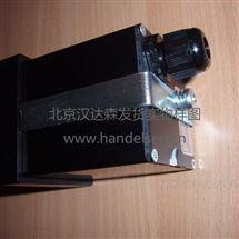 EHB继电器5401