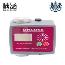 OPC在線油液分析專用油顆粒度檢測儀