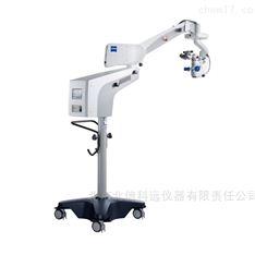 手术显微镜 立式手术显微镜 骨科手外科手术维系血管手术缝合显微镜