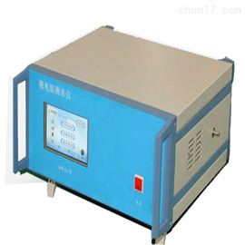 LBCG-2微电脑冷原子吸收测汞仪