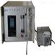 QM201原子荧光测汞仪