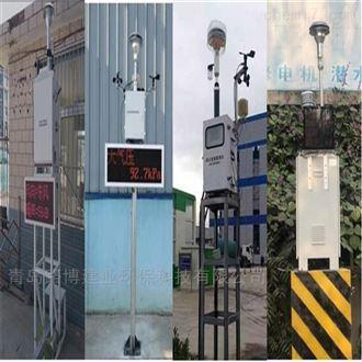 LB-RG-Y02 β射线颗粒物监测仪