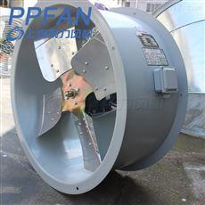 0.37KWDBF-5Q6全铜防水电机不锈钢变压器风机