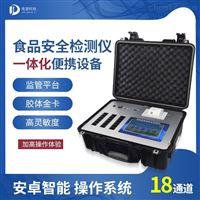 JD-G1200教育食品安全检测仪