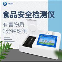 JD-SP08食品检测仪报价