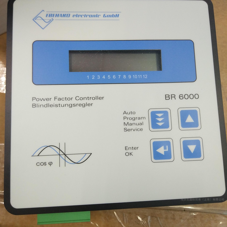 EPCOS功率因数控制器BR7000-R15/S485现货