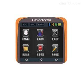 四合一气体检测仪复合气体分析仪臭氧测量仪