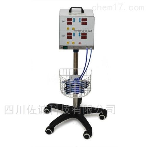 电动气压止血带(立式数显双通道)