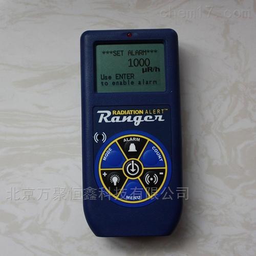 Ranger 高灵敏度多功能核辐射检测仪
