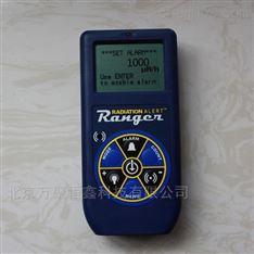 Ranger 高靈敏度多功能核輻射檢測儀