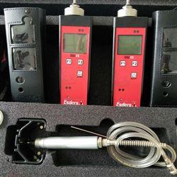 LB-BZ有毒有害气体检测仪