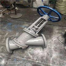 JS545Y手动Y型料浆阀