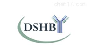 DSHB国内授权代理