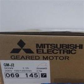 GM-J2W 40W 1/3三菱减速电机GM-J2W 40W 速比1/3