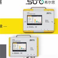 常德供應激光顆粒計數器S130 / S132